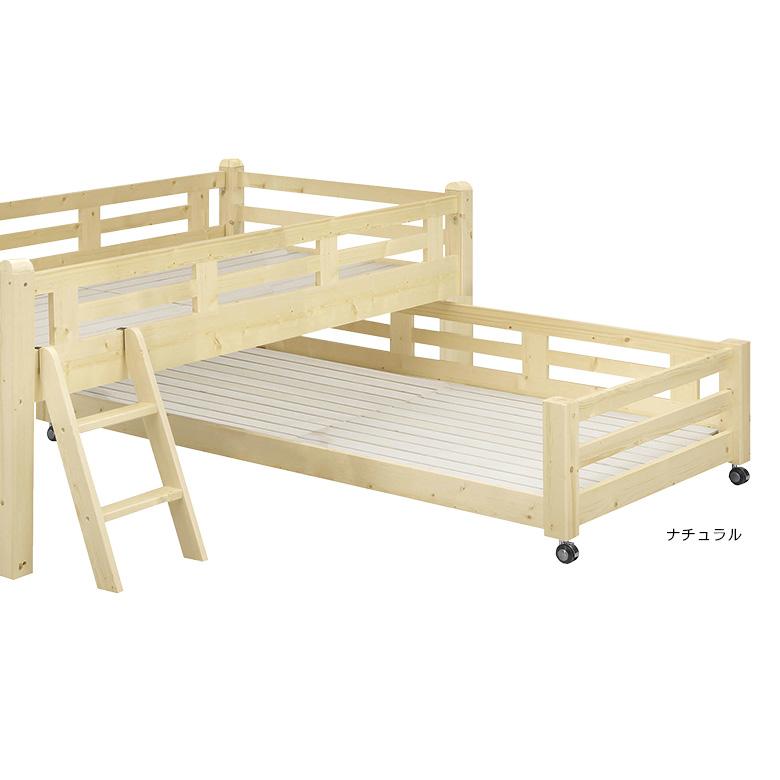 [ 半額・10%以上OFF対象 ] ベッド ジュニアベッド ベッドフレーム スライド キャスター付 コンパクト 子供用ベッド 子ども キッズ ベッド 7センチ柱 角柱 丈夫 安全 ナチュラル パイン材 天然木 シングル 大人用 シンプル ベーシック カントリー