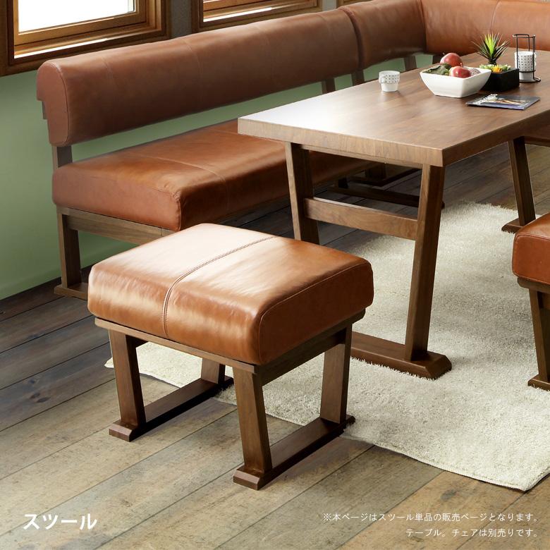 チェア スツール ベンチ ダイニングチェア 本革 幅55cm リビングダイニング 食卓椅子 食卓チェア おしゃれ 北欧 ウォールナット ウォルナット ブラウン 木製 木製チェア 木製スツール 本革スツール ミディアムブラウン ナチュラル