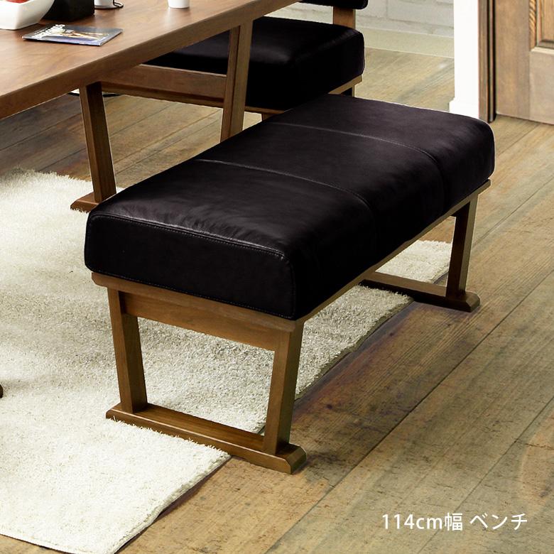チェア ベンチ ダイニングチェア 幅120cm リビングダイニング 食卓椅子 食卓チェア おしゃれ 北欧 スツール ウォールナット ウォルナット ブラウン 木製ベンチ 木製チェア 木製 ミディアムブラウン PVC ブラック 黒