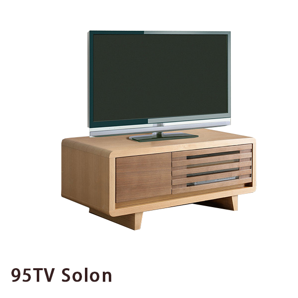 テレビ台 テレビボード 完成品 幅95cm 和 和モダン 和風 ツートンカラー TVB ローボード TV台 TVボード テレビラック TVラック AVラック AVボード AV収納 北欧 デザイナーズ ウォールナット 引出し