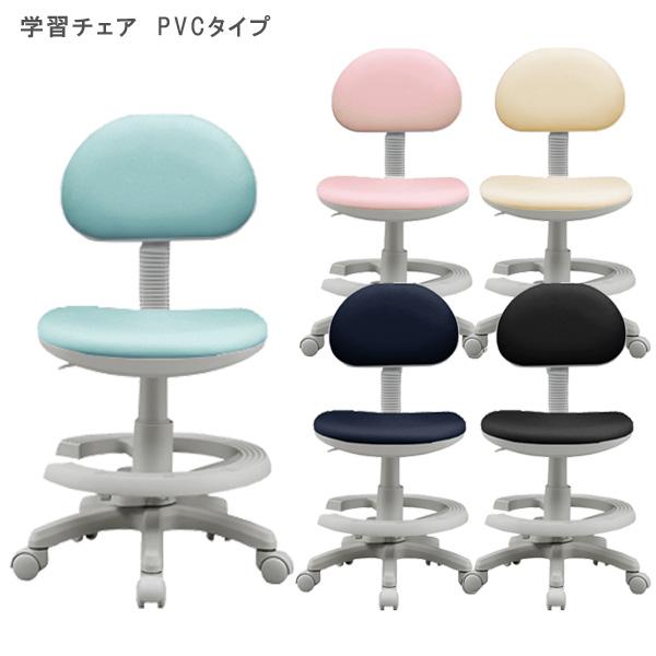 [ 学習チェア ステップ5 PVCタイプ 学習チェア ブルー ピンク ネイビー 合皮 ジュニアチェア チェア 椅子 脱着リング 高さ調整 送料無料