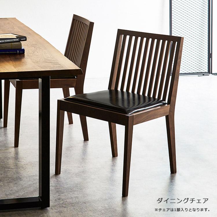 椅子 チェア おしゃれ ダイニングチェア いす イス 木製 ウォールナット 低め 北欧 幅50cm PVC 合成皮革 チェア単品 シンプル 国産 日本製 無垢 シック ブラック ナチュラル ブラウン チェアー ウォルナット 開梱設置