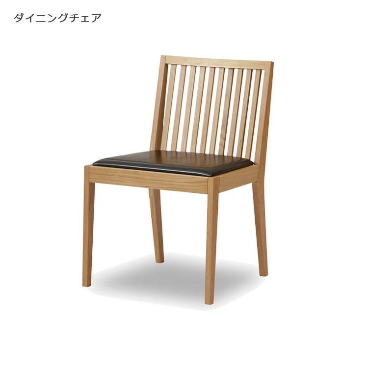 いす ダイニングチェア 北欧 おしゃれ 椅子 チェア イス 木製 低め 幅50cm PVC 合成皮革 チェア単品 シンプル 国産 日本製 無垢 シック ナチュラル ブラック チェアー オーク 食卓いす 食卓椅子 食卓チェア 開梱設置