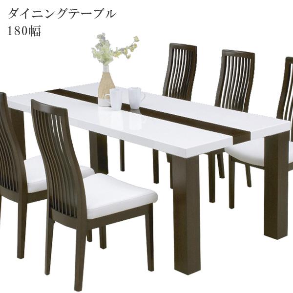 [ 半額・10%以上OFF対象 ] テーブルのみ テーブル単品 ダイニングテーブル 6人掛け ホワイト 白 幅180cm 単品 鏡面 鏡面ホワイト 光沢 ダイニング テーブル 木製 ウェンジ 6人用 食卓 食卓テーブル ライン ツートンカラー 送料無料