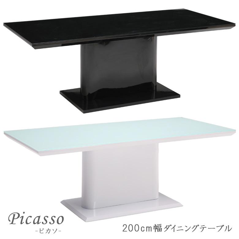 ガラス ダイニングテーブル 6人掛け テーブルのみ 幅200cm 単品 テーブル単品 ガラステーブル 強化ガラス ダイニング 木製テーブル 食卓テーブル 食卓 ブラック 6人用 テーブル 木製 鏡面 送料無料
