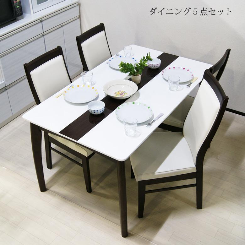 ダイニングテーブルセット 4人掛け ホワイト 5点セット 無垢 ダイニングセット 木製 4人用 ダイニングテーブル ダイニングチェアー テーブル 食卓 食卓テーブル チェアー チェア 椅子 イス いす 送料無料
