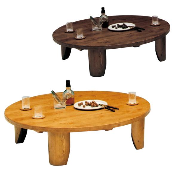 【最大15%OFFクーポン!】sale セール! テーブル ソフト3 126丸座卓 ダーク 幅126cm