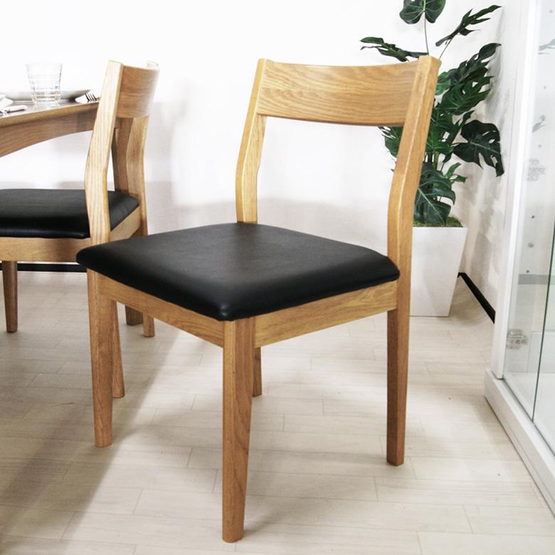 ダイニングチェア 2脚 木製 椅子のみ 食卓椅子 ダイニング パーソナルチェア チェアー チェア 1人用 ナチュラル 木目 シック ブラック PVC オーク 重厚感