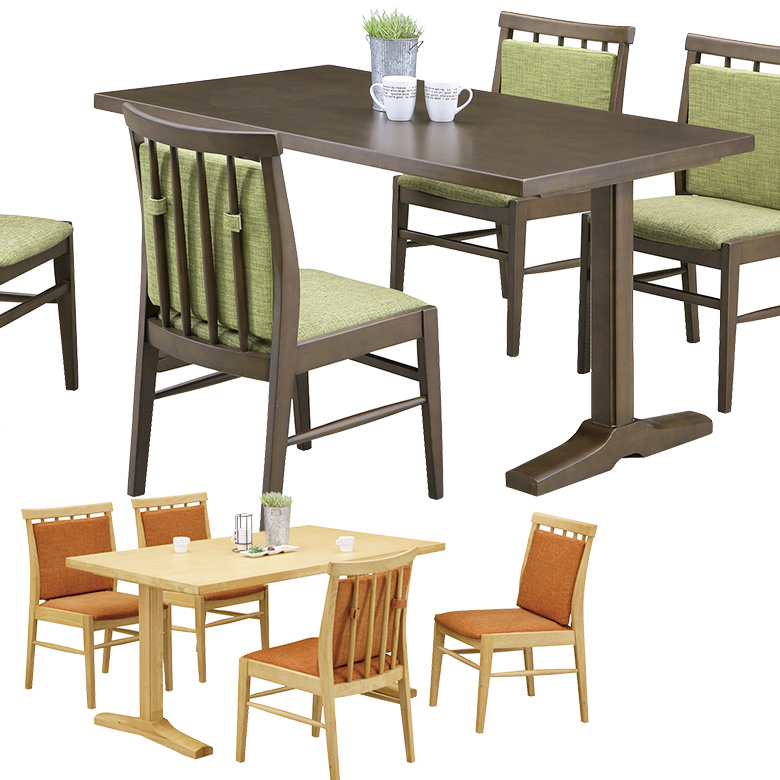 ダイニングテーブル 4人掛け 幅140cm テーブルのみ 4人用 テーブル単品 単品 シンプル 食卓 ダイニング テーブル 食卓テーブル 木製 木製テーブル 選べる2色 ブラウン ナチュラル シンプル 和モダン 4人家族 新生活 引っ越し 新築 リフォーム