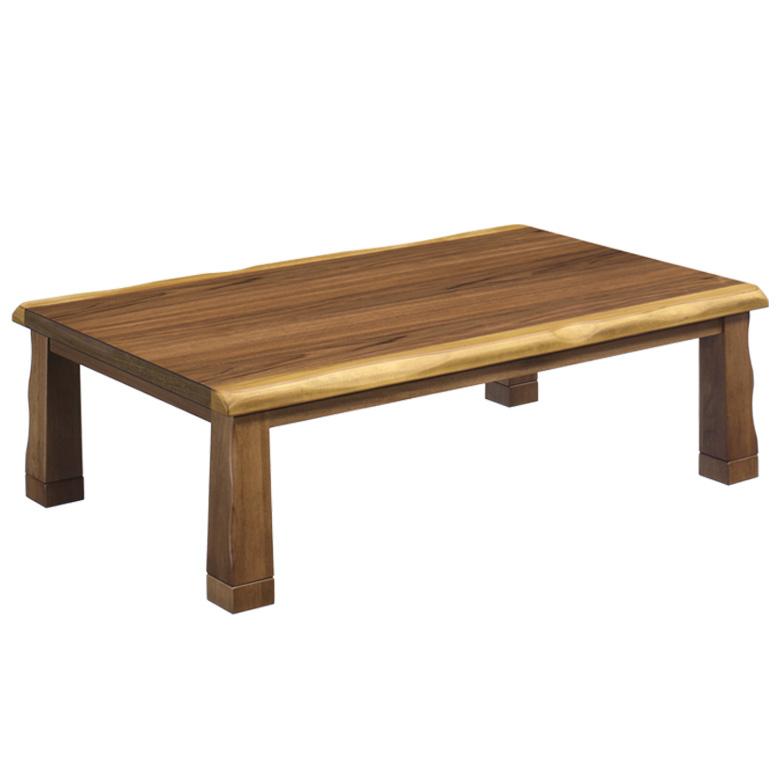 家具調こたつ 幅120cm こたつ 暖卓 こたつテーブル こたつ本体のみ こたつ本体 テーブル センターテーブル テーブルのみ 木製 木 ウォールナット ブラウン 座卓 座卓テーブル 手元コントローラー