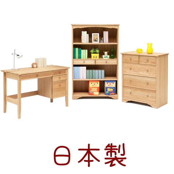 学習机 学習デスク 勉強机 勉強デスク 日本製 カントリー調 木製 新入学 入学祝 子供部屋モール