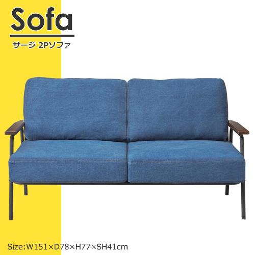 二人掛け椅子 2Pソファ サージ スチール(粉体塗装) ポケットコイル ポリエステル 組立品 HS-755