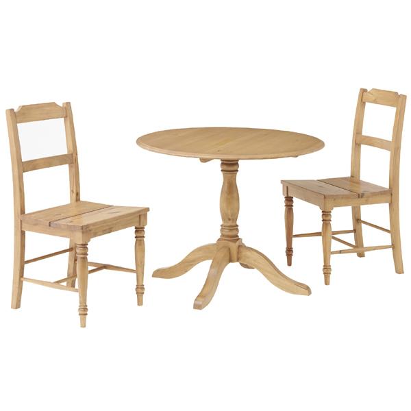 ダイニング3点セット 食卓セット 幅90cm 天然木パイン