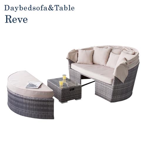 Reve レーヴ デイベッドソファ&テーブルセット CKR-BE635 南国 リゾート バカンス 寛ぎ 快適生活