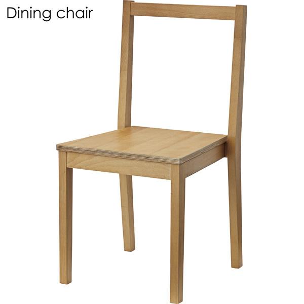 ダイニングアームチェア 食卓椅子 板座 天然木(ビーチ) 天然木化粧繊維板(ビーチ) ウレタン塗装 2色
