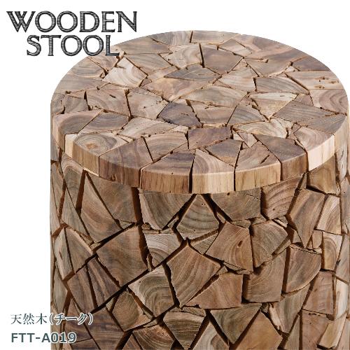 WOODEN STOOL ウッデンスツール FTT-A019 チーク天然木 ラッカー塗装 1点もの 花台 サイドテーブル