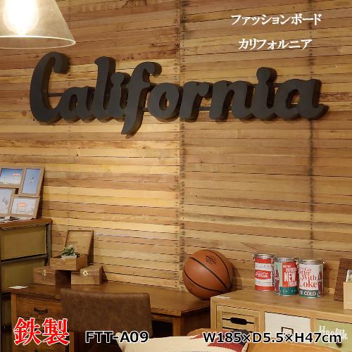 Fashionboard ファッションボード カリフォルニア 看板 ヴィンテージ お洒落 アメリカン アイビー 鉄製 粉体塗装 FTT-A09