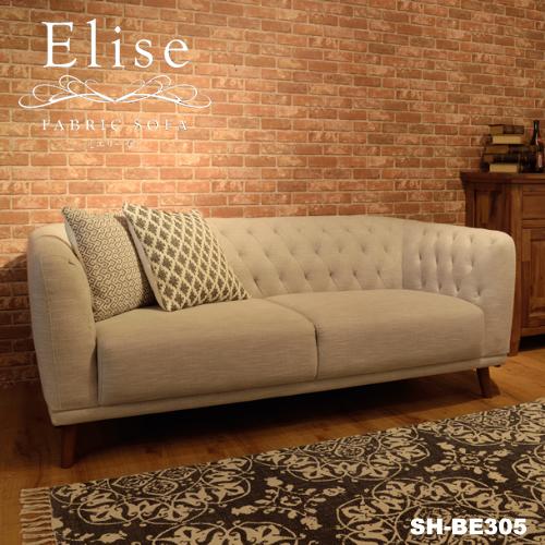 Elise エリーゼ ソファ 2~3Pソファ SH-BE305 木フレーム ポケットコイル Sバネ ウィービングベルト ポリエステル