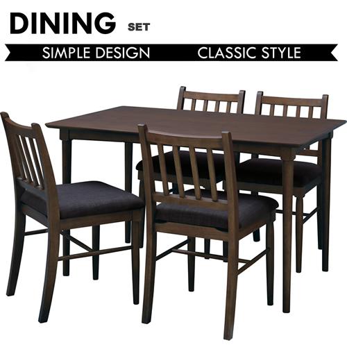 ダイニング5点セット 食卓5点 テーブル幅120cm ラバーウッド