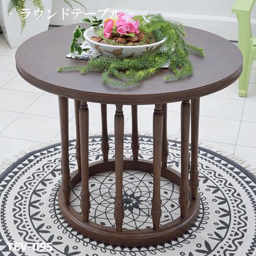 ダイニングテーブル 花台 ディスプレイ台 円形 天然木オーク ウレタン塗装