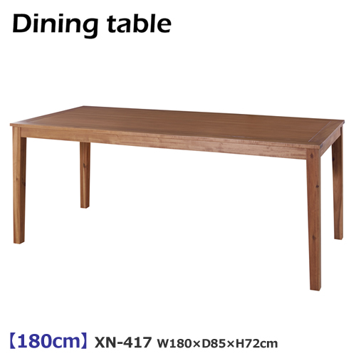 大型品 ダイニングテーブル 幅180cm 食卓机 天然木アカシア オイル仕上げ