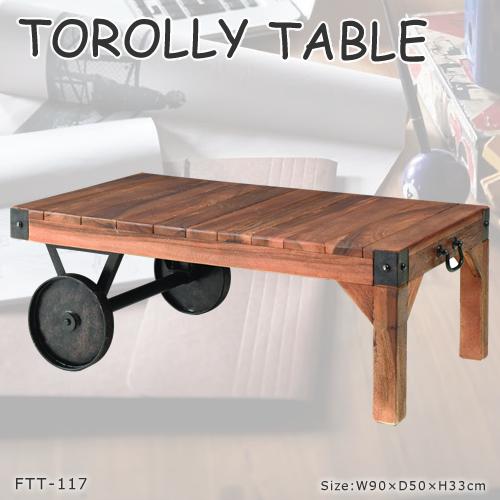 輪車付おもしろころころテーブル♪トロリーテーブルS【FTT-117】アンティーク調/絵になるテーブルです。
