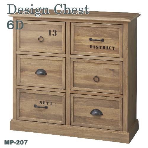 【Dessign Chest】MP-207 デザインチェスト 6D チェスト6段 整理たんす 天然木ジャボン ラッカー塗装