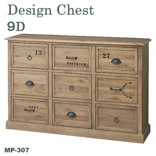 【Dessign Chest】MP-307 デザインチェスト 9D チェスト9段 整理たんす 天然木ジャボン ラッカー塗装