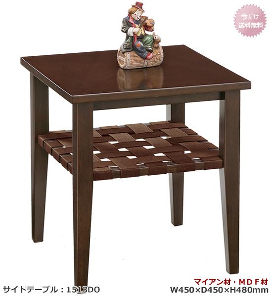 1513DO【サイドテーブル/ローテーブル】ブラウン色テーブルひとつで空間が変わる♪コンパクトなローテーブルです!