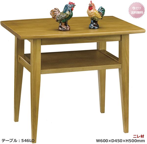 【テーブル/ローテーブル546LO】ナチュラル色テーブルひとつで空間が変わる♪コンパクトなローテーブルです!