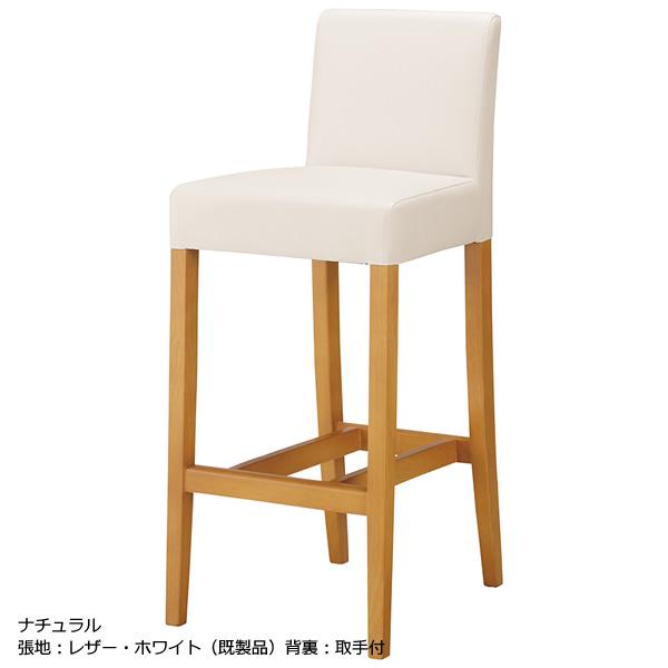 業務用 バーチェア カウンター椅子 天然木ゴム材 ダークブラウン レザー:ブラック 背裏取手付 既製品
