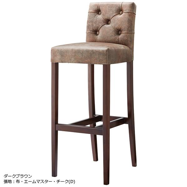 A~Eランク 背裏取手付(オプション) バーチェア Aランク表示価格 ボタン絞り仕上げ 天然木ゴム材 カウンター椅子 別張品 布・レザー ナチュラル 業務用 ダークブラウン