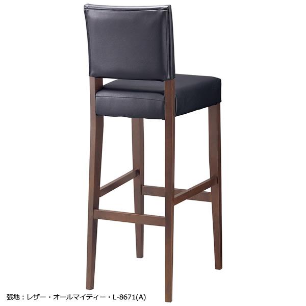 業務用 バーチェア カウンター椅子 天然木ゴム材 ダークブラウン 別張品 A~Eランク 布・レザー Aランク表示価格