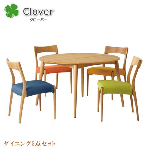 北欧家具テイストのClover(クローバー)シリーズ。【円形ダイニング5点セット】CLV-TB115SETセット購入はお値打ち♪