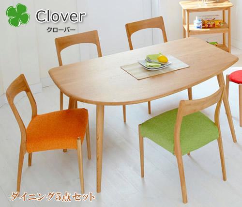 北欧家具テイストのClover(クローバー)シリーズ。【変形ダイニング5点セット】CLV-TB150H_SET1