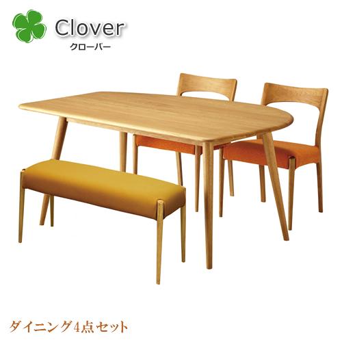 北欧家具テイストのClover(クローバー)シリーズ。【変形ダイニング4点セット】CLV-TB150H_SET1