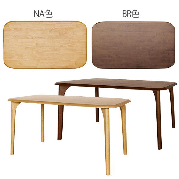 ダイニングテーブル 幅100×奥行? カラー2色 長方形 テーブル 4本脚 無垢材 サイズオーダー 作業台 ナチュラル ブラウン シンプル デザイン 快適生活 EVO エボ表示価格は幅100×奥行70cm