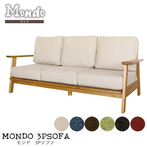 Mondo 3Pソファ モンド三人掛けソファ●タモ無垢材●オイル塗装 ナチュラル 張地6色 組立品コチラはカバー付き3Pソファの価格です。