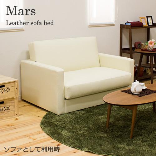 折りたたみ式 ソファベッド/Mars(マーズ) 簡単手順の折り畳み式ソファベッド ブラウン アイボリー ブラック