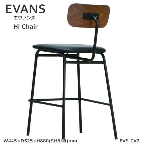 エヴァンス ハイチェア バーチェア カウンター椅子 合成皮革 合板 ビーチ突板貼り スチール
