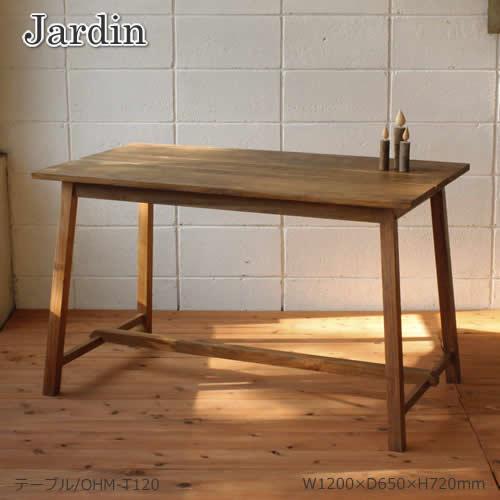 ダイニングテーブル 食卓机 作業台 ディスプレイ ルームガーデン チーク マホガニー オイルフィニッシュ