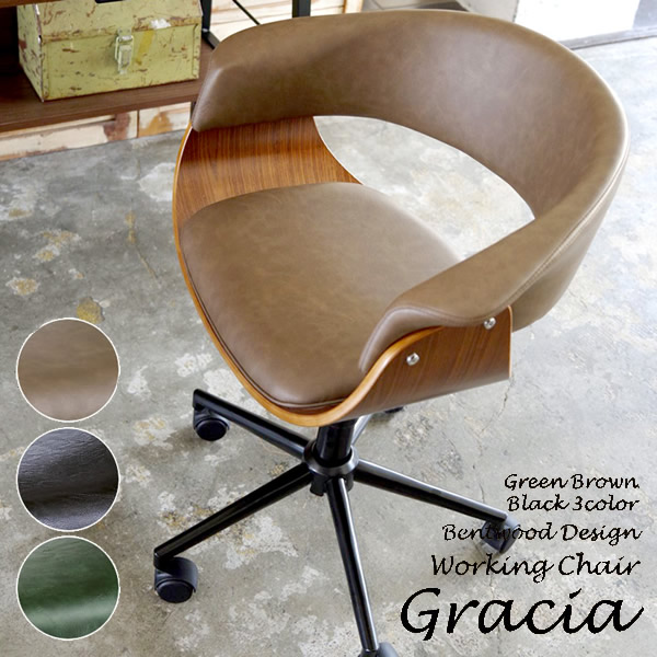 ワークチェア Gracia(グラシア)オフィスチェア フィットチェア キャスター付 ブラック グリーン ブラウン