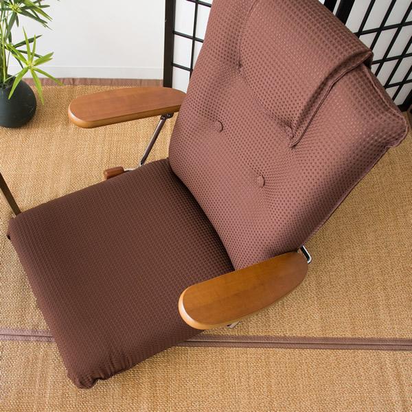 座椅子 フロアーチェア 肘付タイプ ポンプ式 13段階リクライニング