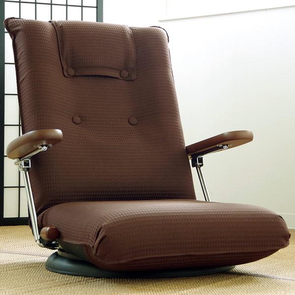 品質が 座椅子 フロアーチェア 肘付タイプ ポンプ式 13段階リクライニング 360°回転, DS KATOU:35a0d46a --- technosteel-eg.com