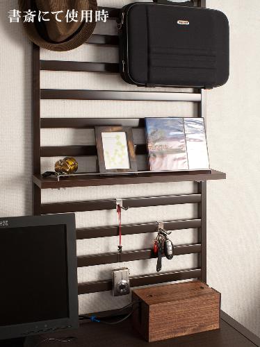 家具に設置できるパーテーション 家具専用パーテーション 劇的 家具用連結パーテーション 60cm幅 棚付き クリーム ブラウン