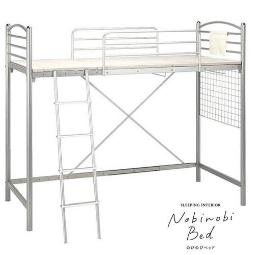 のびのびロフトベッド 鋼管製 2段ベッド アイアンベッド 7段階調節 表示は法人様送料