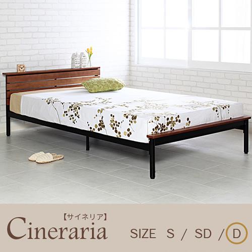 メンズ好みのクールな質感で快適な眠りの時間を。サイネリア/cineraria ベッドフレーム(ダブル)ブラックアイアンのフレームに木のボードを印象的/床下に20cmのスペース