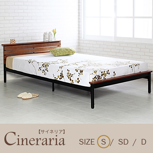 メンズ好みのクールな質感で快適な眠りの時間を。サイネリア/cineraria ベッドフレーム(シングル)ブラックアイアンのフレームに木のボードを印象的/床下に20cmのスペース
