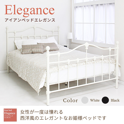 プリンセス エレガンス/ダブルサイズ女性が一度は憧れる西洋風お姫様ベッド。 ホワイト、ブラックアイアンベッドフレーム お姫様ベッド