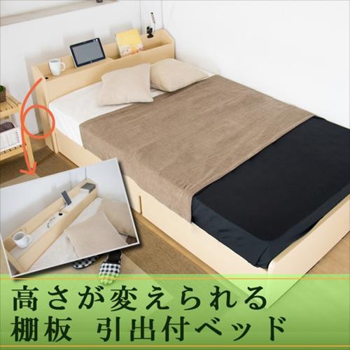 高さが変えられる棚板 引出付ベッド セミダブル 圧縮ロールポケットコイルマットレス付マット付 引き出し BED ベット フロア 白 ホワイト WH SD